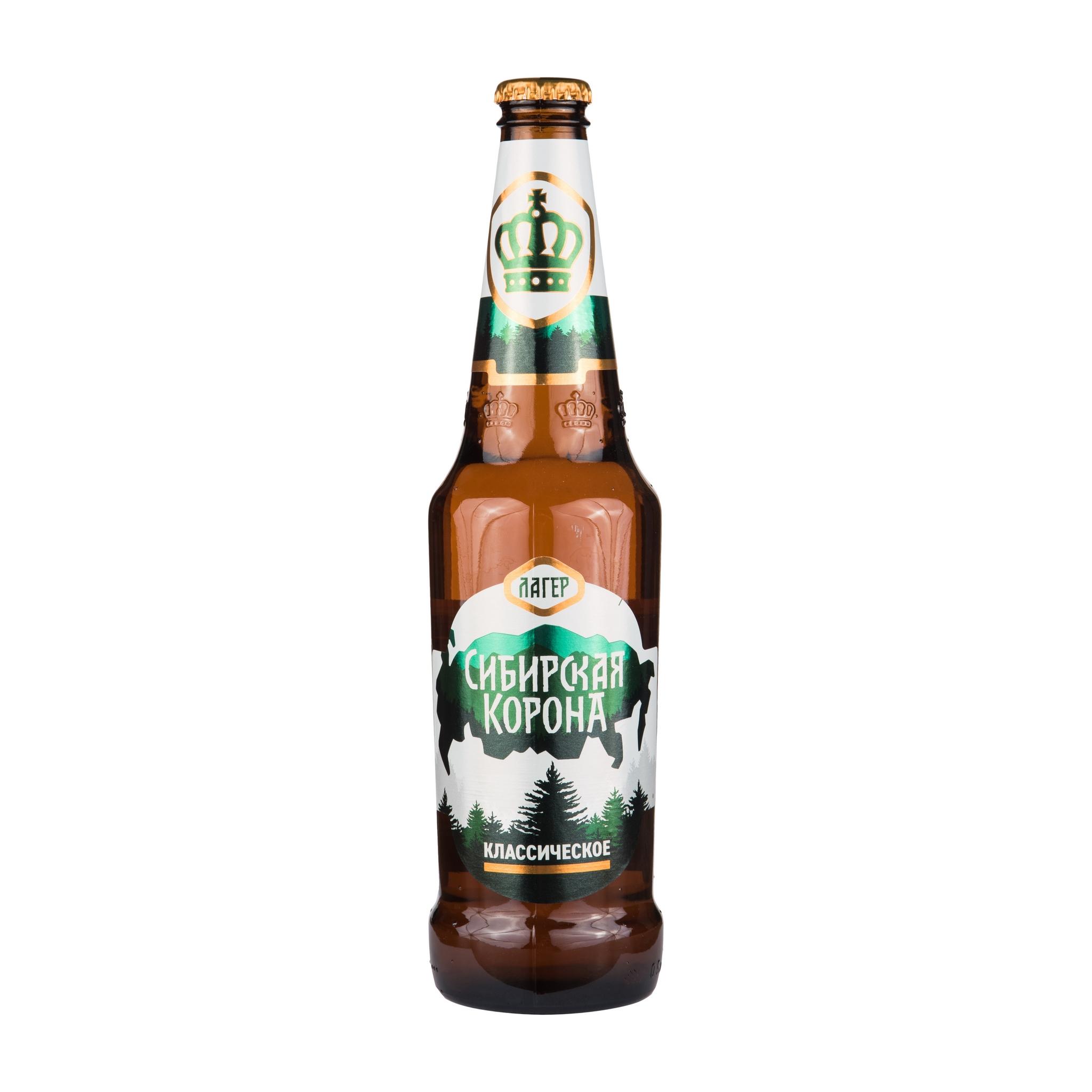 картинки сибирская корона пиво празднование всей