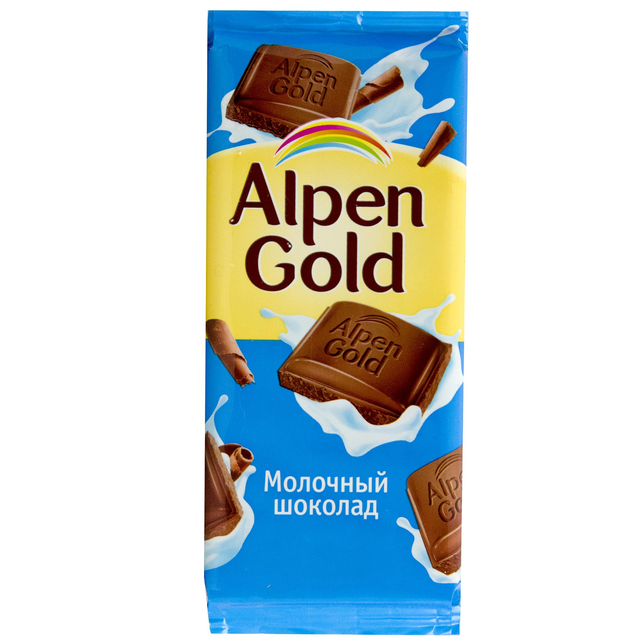 шоколад картинки алпен теперь буду только