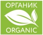 Органик